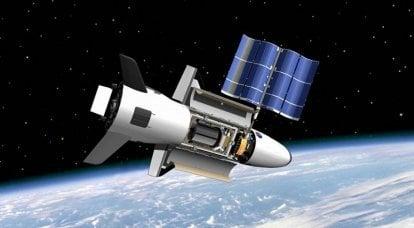波音X-37B。 太空中的实验或威胁?