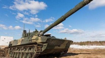 SPTP 2S25M Sprut-SDM1. Plans du ministère de la Défense et résultats attendus