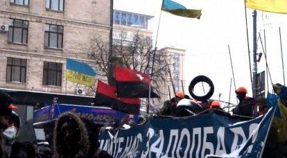 Maidan'daki çekimler: Poroshenko ve Lutsenko için hoş olmayan gerçekler ortaya çıkıyor