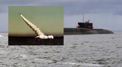 新しいツイストミサイルの叙事詩。 新しい海上ミサイル防衛システムの開発が始まりました。