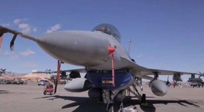 ABD, görevden alınan iki F-16 uçağını Bulgar Hava Kuvvetlerine bağışlayacak
