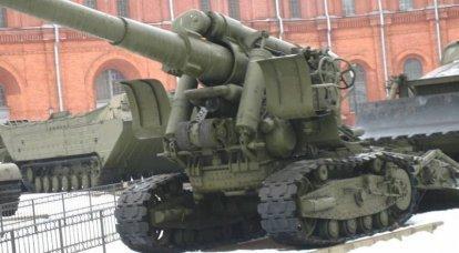 大祖国戦争の最も長距離のソビエト銃