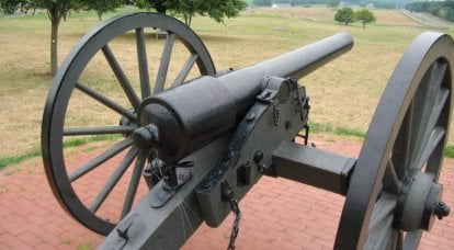 Cannons of Tredegar and the Noble Brothers