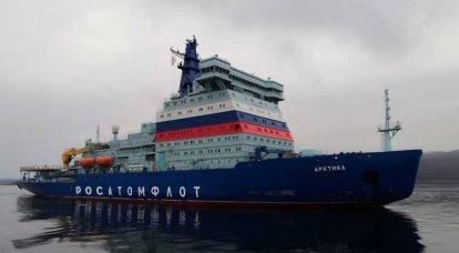 """Os termos de operação do navio quebra-gelo de propulsão nuclear """"Arktika"""" na Rota do Mar do Norte foram anunciados"""