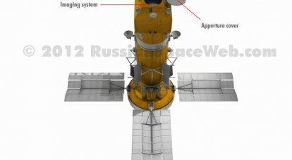 È iniziato lo sviluppo di un futuro satellite da ricognizione di Hrazdan