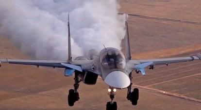 """""""기내에는 부엌과 소변기도있다"""": 독일 언론은 러시아 Su-34 폭격기를 칭찬했다"""