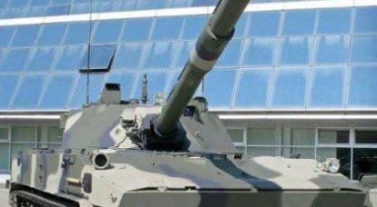 """125 मिमी स्व-चालित एंटी टैंक गन 2S25 """"ऑक्टोपस-एसडी"""""""