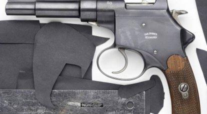 """Pistol """"Mannlicher"""" 1894 and its variants"""