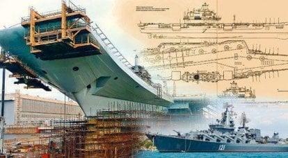 La Russie construit des navires pour ceux qui ont de l'argent
