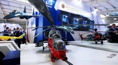 Tout d'abord les hélicoptères: quelles armes la Russie vend-elle à l'Amérique latine?