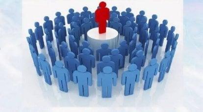下院選挙:政治システムを再編成し、誰に投票するかは可能ですか?