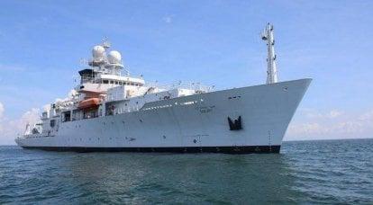 अमेरिकी नौसेना के टोही पोत ने बाल्टिक सागर में प्रवेश किया