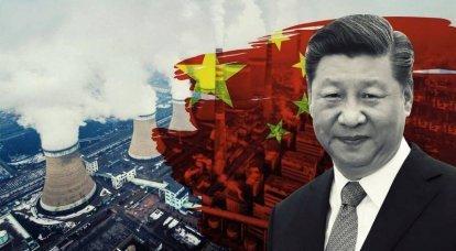 Coloso con pies de barro: crisis energética de China como consecuencia del colapso de China