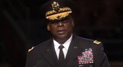 새로운 바이든 행정부의 첫 임명 : 은퇴 한 로이드 오스틴 장군이 펜타곤을 이끌다
