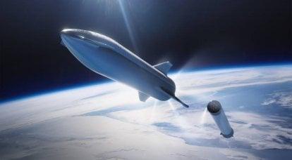 星际飞船会为美军服务吗?