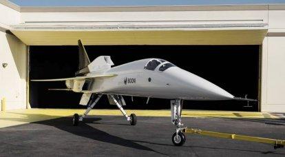 Avión experimental Boom XB-1. ¿El futuro de la aviación o una larga historia?
