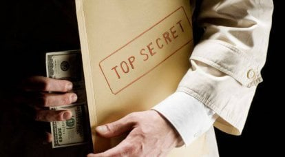 What do spies hunt in the countries of the former USSR?