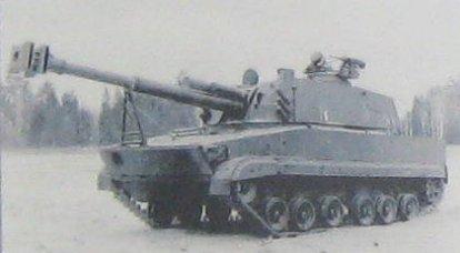 """自行火炮安装2C18""""Pat-S"""""""