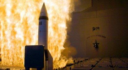 Füze savunması Yeni değişiklik Standart Missile-3