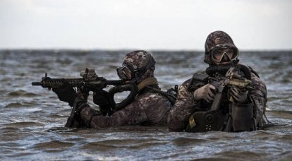 US-Spezialeinheiten. US Navy Special Operations Command