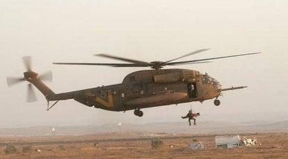 Israel está reformando el MTR de la Fuerza Aérea. ¿Rusia necesita tal reforma?