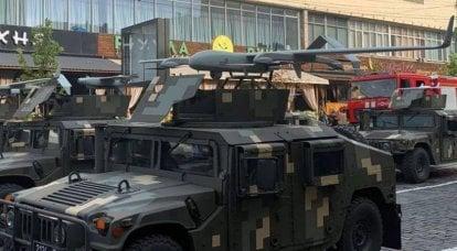 En Ucrania, presentó un nuevo sistema de reconocimiento de ataques no tripulados PD-2