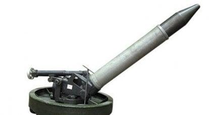 Malta sperimentale 60-mm per cottura silenziosa GNIAP