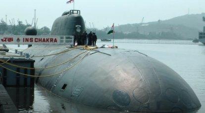 TASS समाचार एजेंसी ने परियोजना 971 की किराए की भारतीय नौसेना नेरपा परमाणु पनडुब्बी में सवार विस्फोट की खबर को रद्द कर दिया है।