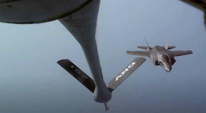 Nos Estados Unidos, mostrou imagens da queda do caça de quinta geração F-35B