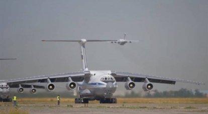 터키는 러시아 공군 항공기가 영공을 통해 시리아로 이륙하지 못했다고 전해진다.