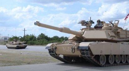 Munição pelo preço de um bom carro: tornou-se conhecido sobre as próximas versões dos tanques Abrams