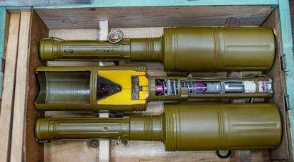 手榴弾:パワーと効率