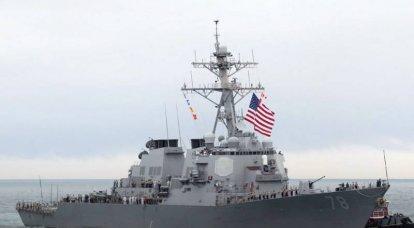 Sabah: Neue US-Militärbasis in Griechenland bedroht nicht nur die Türkei, sondern auch Russland