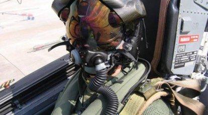 可以在35 km的距离看到F-1200飞行员的眼睛