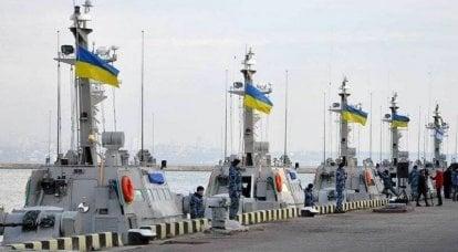 Gran Bretaña llamó a la fecha de colocación del primer barco de misiles para la Armada de Ucrania