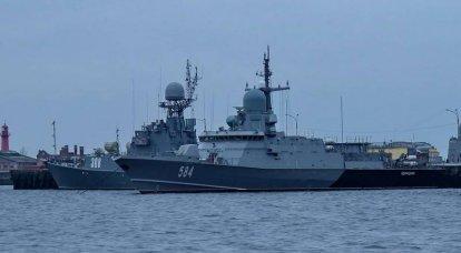 """MRK """"Odintsovo"""" en el marco de las pruebas estatales realizadas el disparo del """"Pantsir-M"""""""