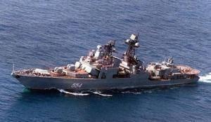 ロシア海軍では、遠いゾーンのコマンドを作成します