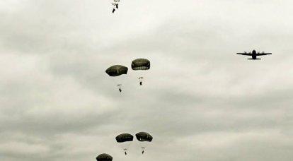 Las fuerzas de asalto aerotransportadas ucranianas trabajaron en un aterrizaje conjunto con paracaidistas estadounidenses