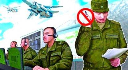 रूसी सेना के सूचना सुरक्षा पोस्टर