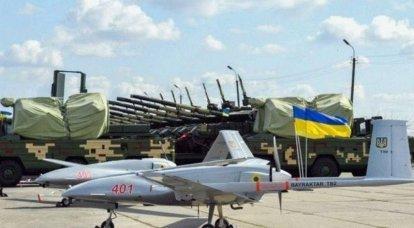 Los drones ucranianos son una amenaza para Pushilin y Pasechnik