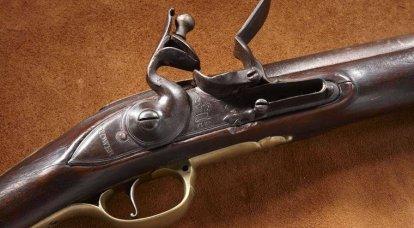 """Asesina """"piel oscura"""". El rifle de chispa más productivo de la historia de la guerra"""