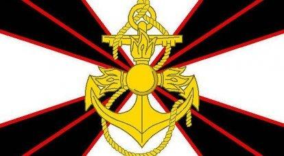 国防省は海兵隊の新しいエンブレムと旗を承認しました
