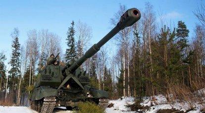 """ゴッド・オブ・ウォー。 SAU 2S19 """"MSTA-S"""":陸軍で30年以上"""