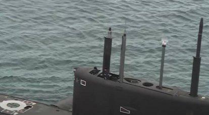 """""""Les marins sont fiers de la mission qu'ils ont reçue"""": la marine britannique a raconté le suivi du sous-marin russe"""