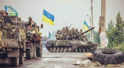 Las fuerzas armadas de Ucrania hoy: reflexiones sobre cifras