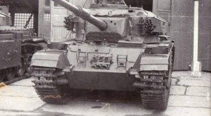 """捕获的""""百夫长"""":库宾卡的英军装甲"""