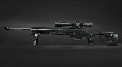 En ligne avec les tendances mondiales. Carabine multi-calibre ORSIS-F17