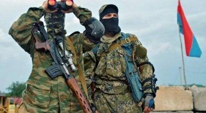 Milícia popular - defensores de Donbass ou chicoteadores?