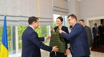 Lithuanian Defense Ministry will hand over a large batch of body armor to the Armed Forces of Ukraine
