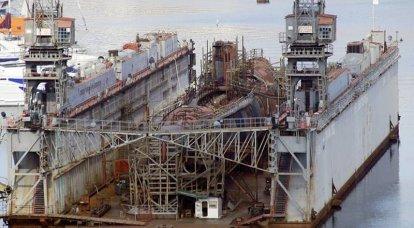 세 바스 토폴에서 해저 침몰 된 침몰 된 해상 플로트 보트